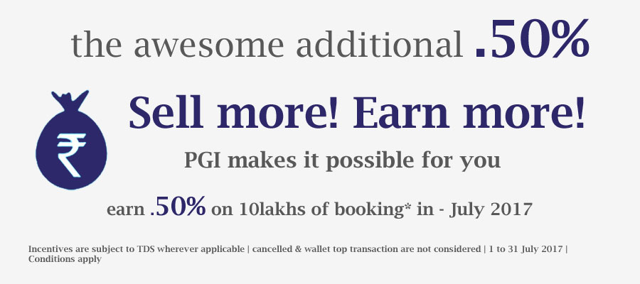 Additional incentive offer July 17