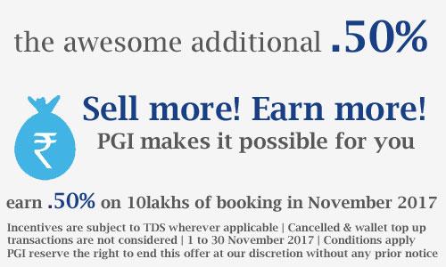 Additional incentive login November 17