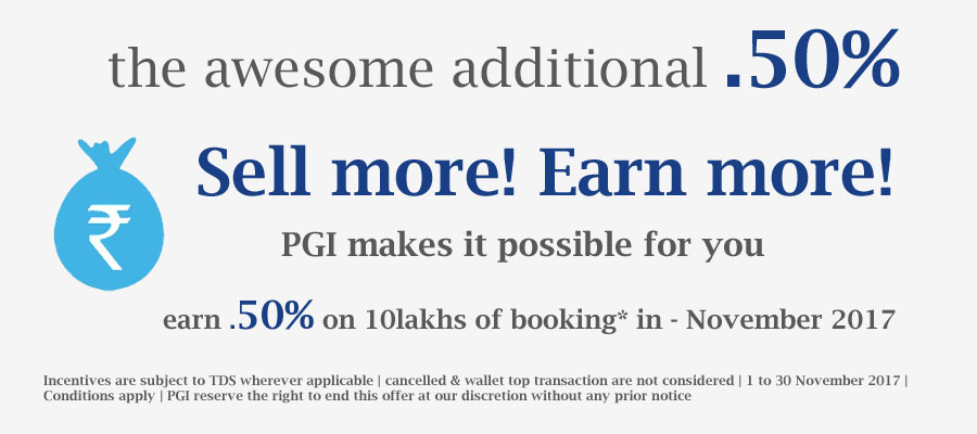 Additional incentive offer November 17