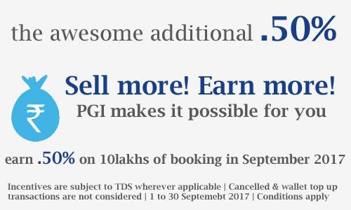 Additional incentive login September 17