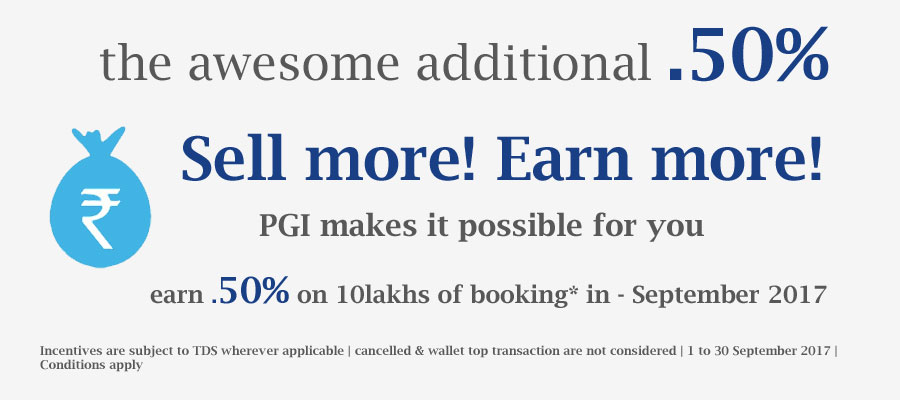 Additional incentive offer September 17