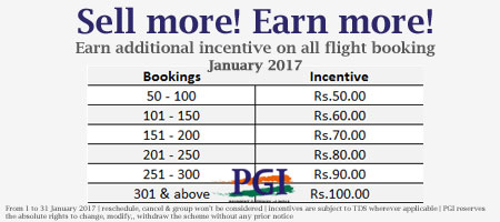 Additional Flight Incentive in January 2017 home