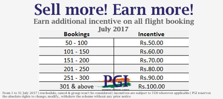 Flight incentive home July 17