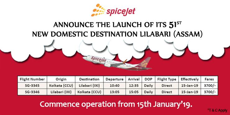 Spice jet new destination