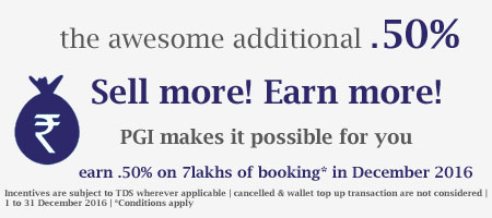 Additional Incentive in December 2016