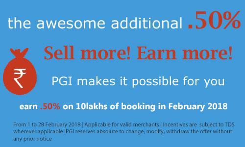 Additional incentive login march 17