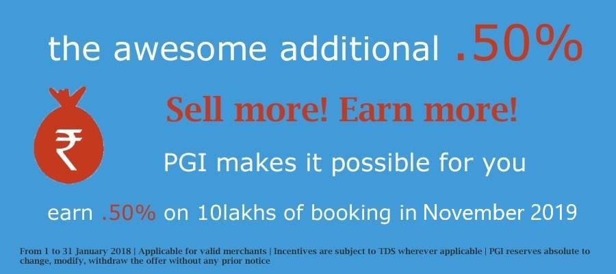 additional offer nov