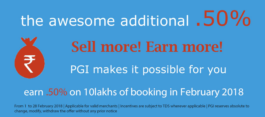 Additional incentive Offer Feb 18