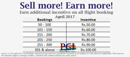flight incentive home march 17